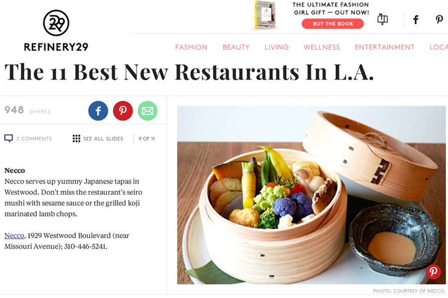 Best New L.A. Restaurants - Yellowtail, The Springs